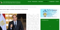 Corps Diplomatic Togo : Special file: Egypt, President Fattah Al-Sissi and the African Union