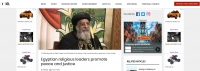IOL - Egyptian religious leaders promote peace and justice